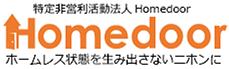 homedoor